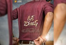 Nani Tuck Jagadish is inspired by this film?