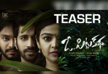 O Pitta Katha teaser review: Missing case of Venkata Lakshmi