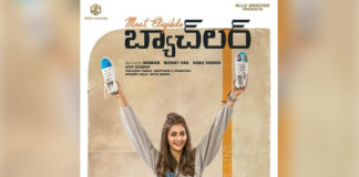 Pooja Hedge first look from Most Eligible Bachelor