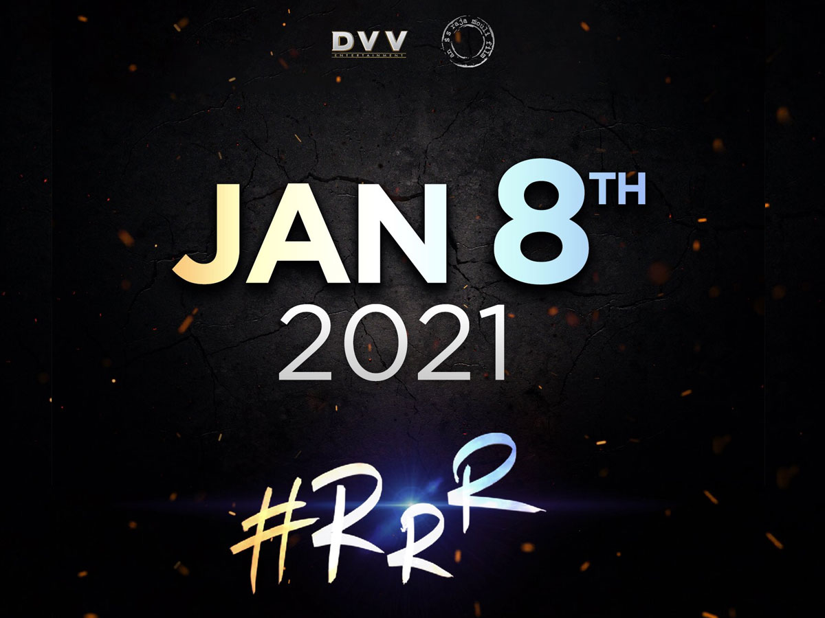 RRR release date postponed; new date announced