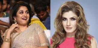 Ramya Krishna rejected, Prabhas lady crush accepted