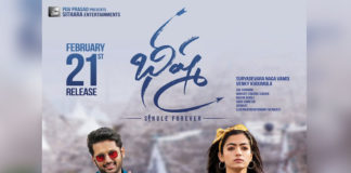 Rs 10 Cr profit for Bheeshma before release