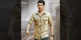 Sarileru Neekevvaru 20 Days Collections