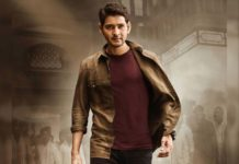 Sarileru Neekevvaru 32 Days Collections