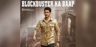 Sarileru Neekevvaru 36 Days Collections