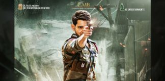 Sarileru Neekevvaru 37 Days Worldwide Collections