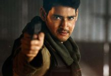 Sarileru Neekevvaru 44 Days Collections