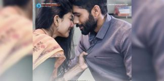 Sekhar Kammula's Love Story has postponed its release date