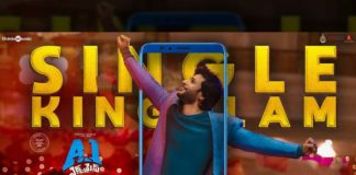 Sundeep Kishan s A1 Express Single Kingulam lyrical video Trendy peppy number