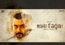 Suriya's Aakasham Nee Haddura movie pre release business details