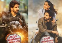 Sushanth as biker to hit the road