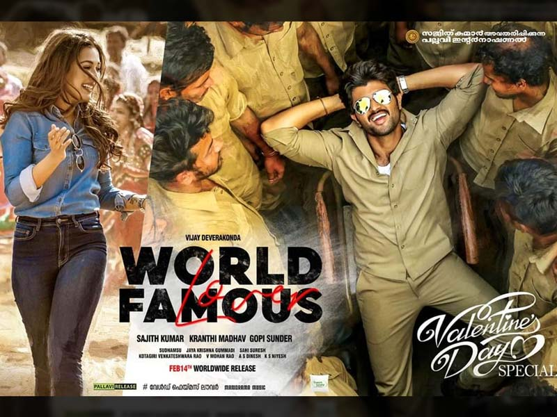This is how World Famous Lover will Last 2