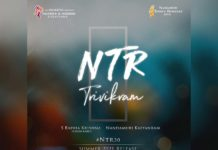 #NTR30 Big Announcement! Jr NTR film with Trivikram Srinivas