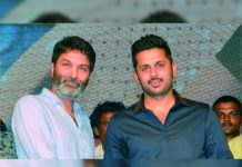 Trivikram Srinivas to grace young hero's event