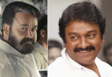 VV Vinayak to direct Lucifer remake?