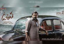 Vijay Sethupathi First look from Uppena