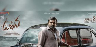 Vijay Sethupathi First look from Uppena