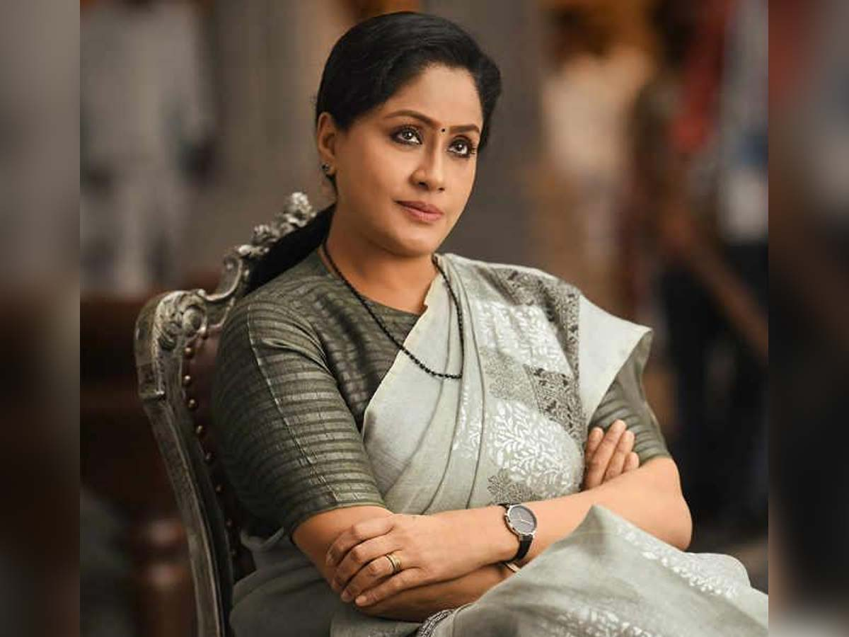 Vijayashanti says, I'll take leave