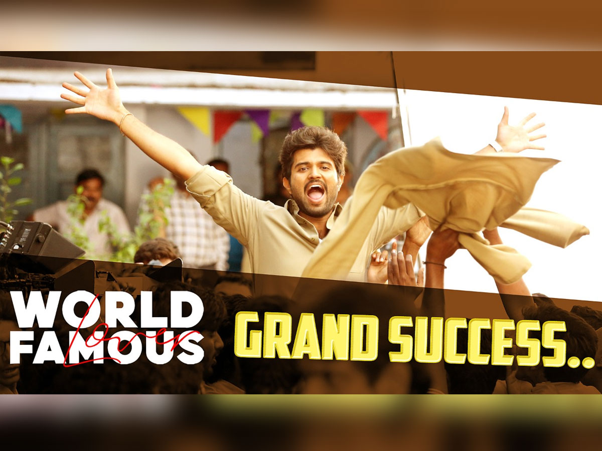 World Famous Lover 1st Day AP/TS Collections