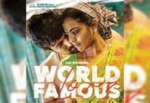 World Famous Lover 5 Days AP/TS collections