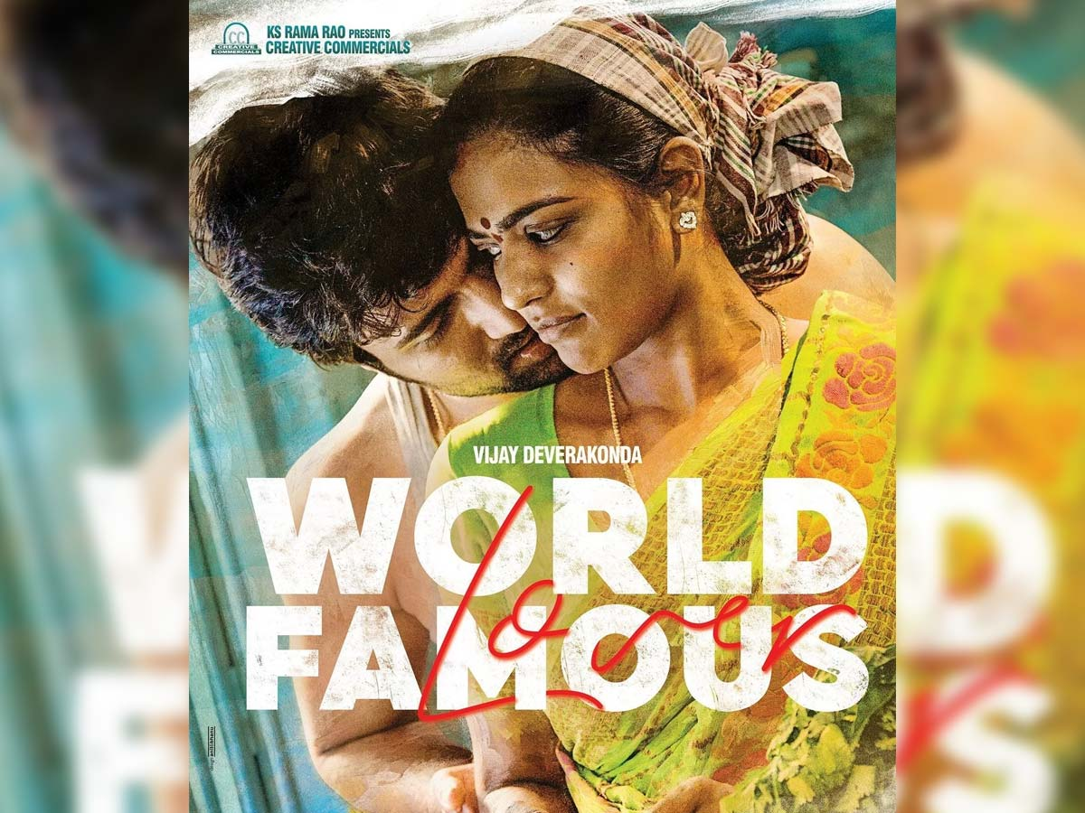 WorldFamousLover5 Days AP/TS collections