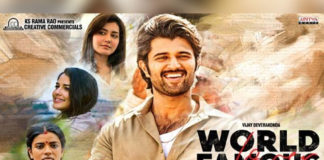 World Famous Lover 7 Days AP/TS collections