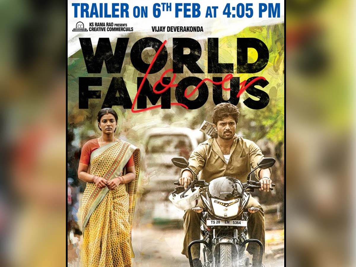 World  Famous Lover Trailer gets a date