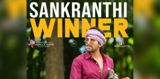 Ala Vaikunthapuramulo closing collections report : All time Non BB 2 block buster