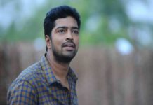 Allari Naresh to pay tribute to his father