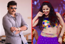 Anasuya item song in Chiranjeevi Acharya