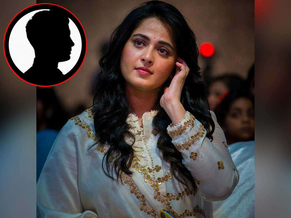 Anuhka Shetty confirms relationship with a guy!