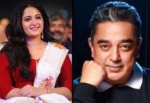 Anushka Shetty collaborates with Kamal Haasan