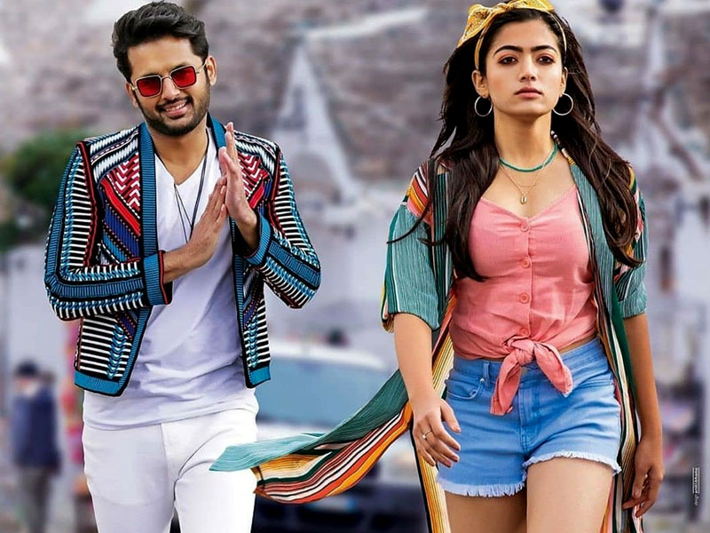Bheeshma20 days collections