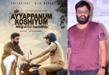 Bheeshma Producer grabs Malayalam hit Telugu rights