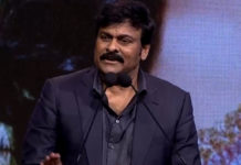Chiranjeevi halts Acharya Shoot urges people to be self responsible