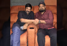 Chiranjeevi watches Bheeshma
