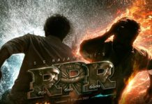 Effect of RRR heat on Acharya Title Poster