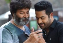 Good Luck charm into Trivikram and Jr NTR film