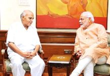 Highlights Modis video conference with Ramoji Rao