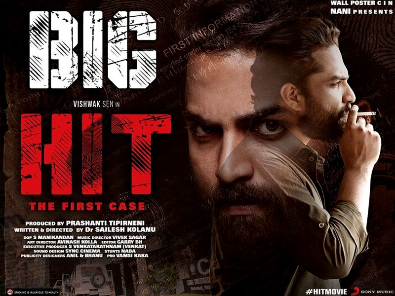 Hit13 Days Collections