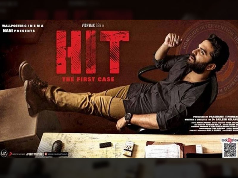 Hit4 Days AP TS box office Collections