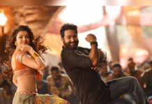 Jr NTR Pakka Local Song played at MCG Australia For Women T20 World Cup Final Match