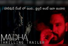 Madha Movie Trailer