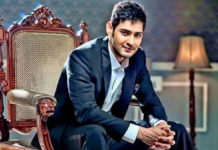 Mahesh Babu to host Bigg Boss Telugu 4?