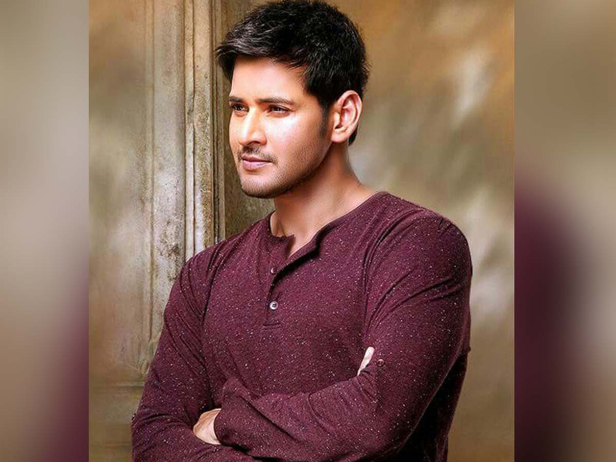 Mahesh Babu's 6 golden rules to fight corona crisis