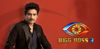 Nagarjuna double remuneration for Bigg Boss 4 Telugu!