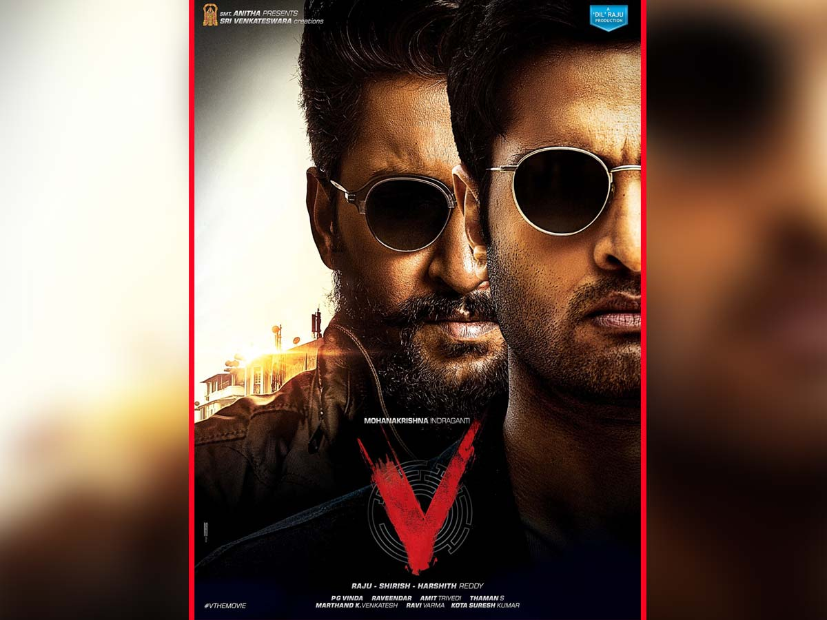 Official: Nani's V release pushed to April