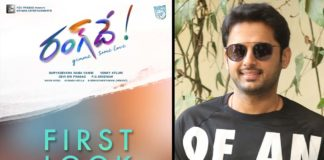 Nithiin Rang De First Look today
