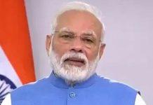 PM Modi calls for Janatha Curfew