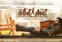Pawan Kalyan New Love Story